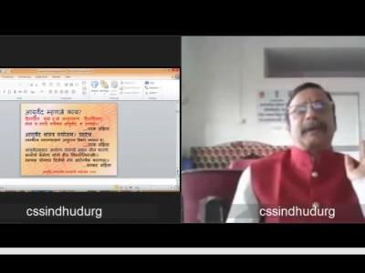 AYUSH CME - Ayurveda Day Speaker Training - 2018